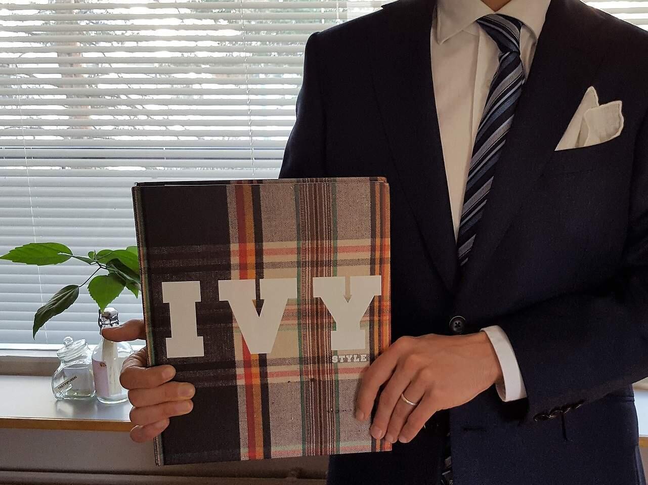 Ivy style -kirja