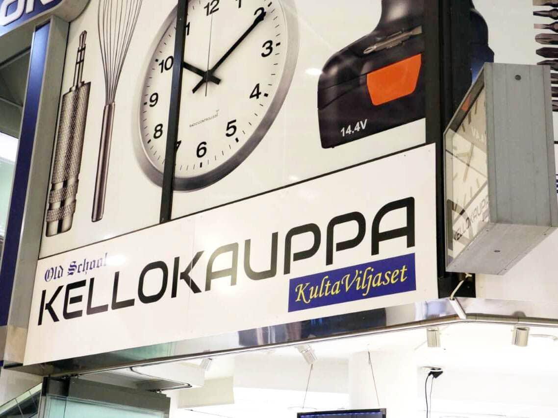 KultaViljaset sijaitsee Turussa Forum Korttelissa.
